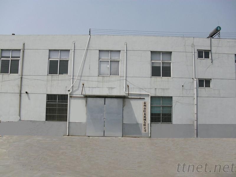 Taizhou Minghua Metallurgy Powder Factory