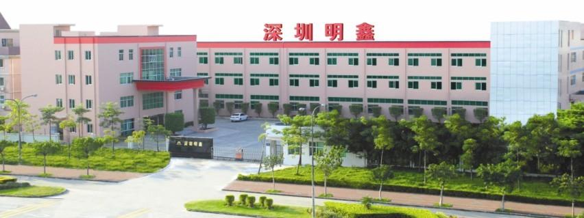 Shenzhen Mingschin High Polymer