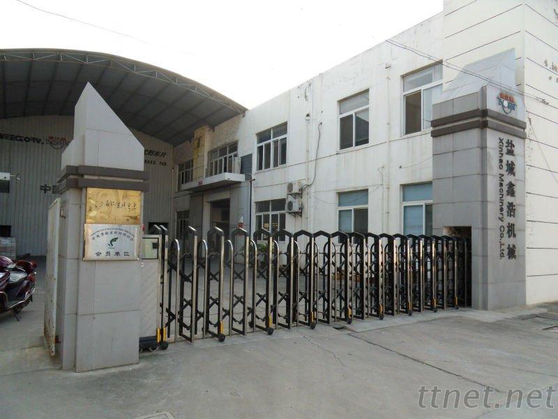 Yancheng Xinhao Machinery Co., Ltd.