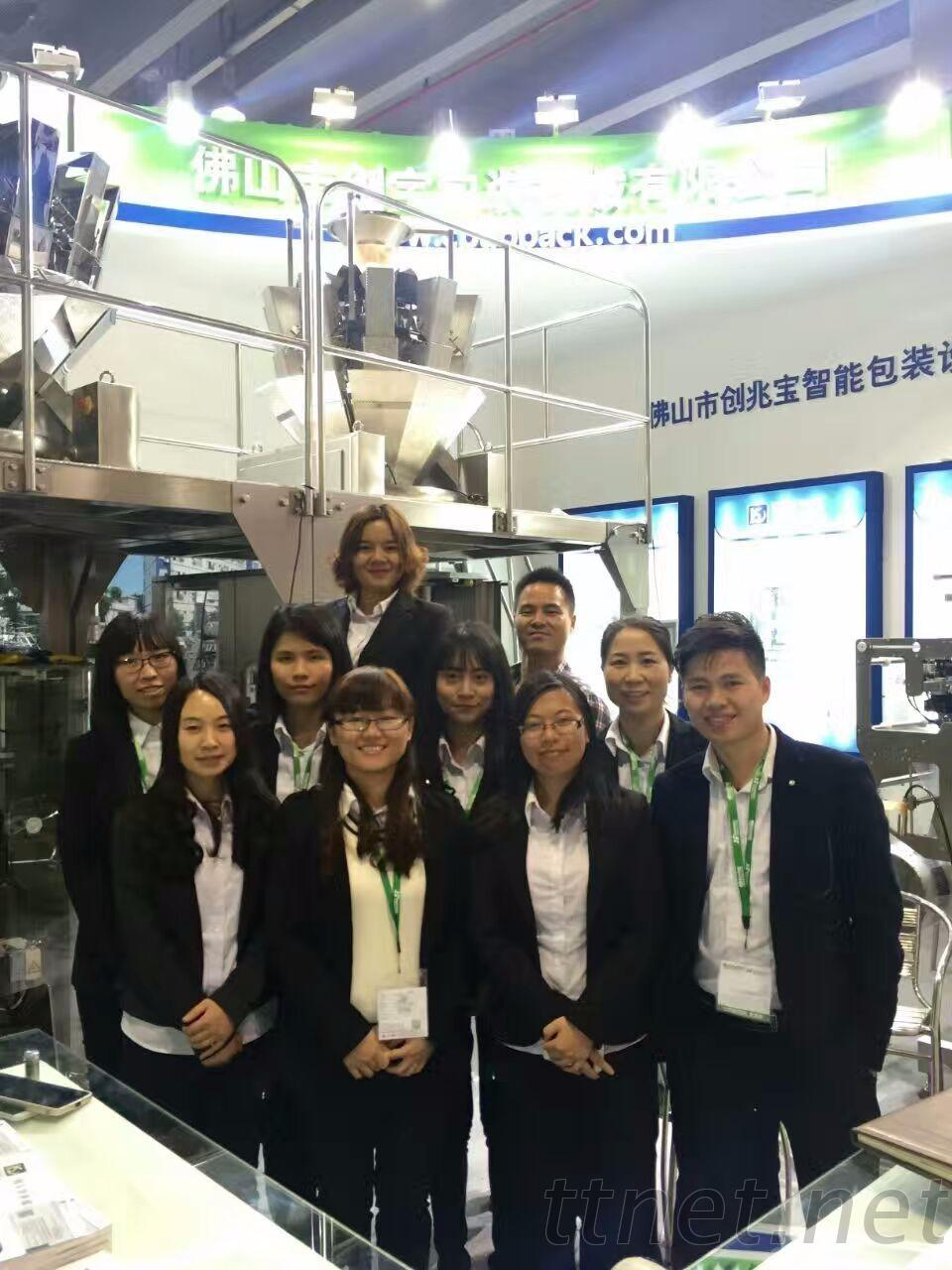 Baopack Auto Packaging Machine Co., Ltd.