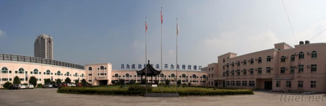 Haining Brother Furniture Co., Ltd.