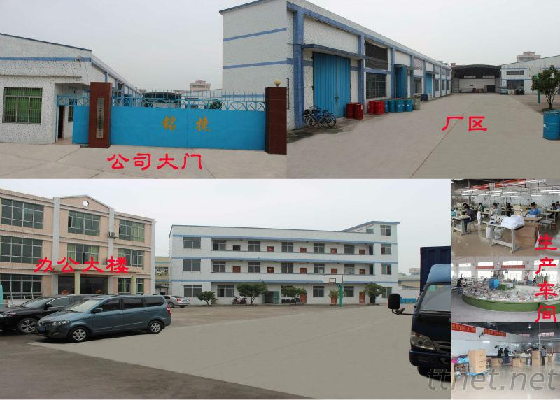 Guangzhou Mingjie Shaped Sponge Products Co., Ltd.