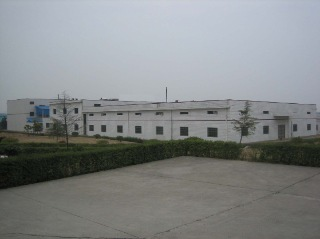 Changsha Nutramax Inc.