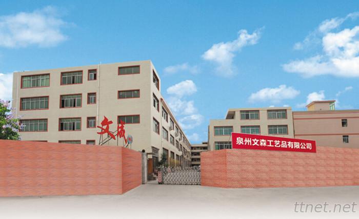 Quanzhou Wensen Crafts Co., Ltd.