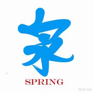 Shijiazhuang Spring Machinery Co., Ltd.