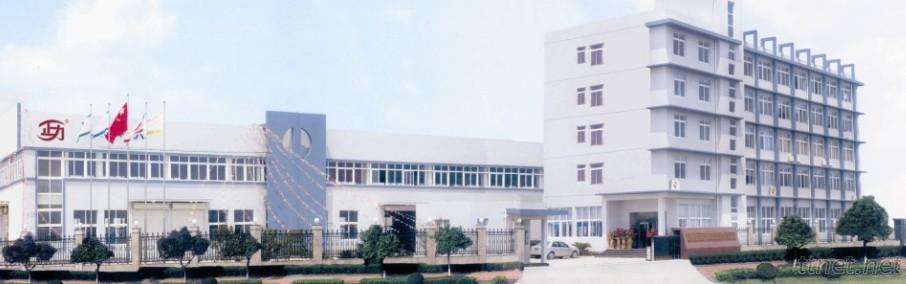 Ruian Xuebao Auto Parts Co.,Ltd.