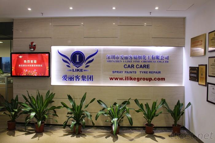 Shenzhen I-Like Fine Chemical Co., Ltd
