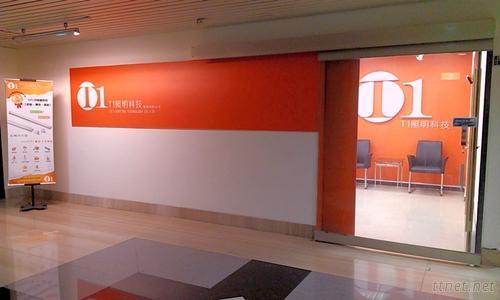 T1 Lighting Technology Co., Ltd.