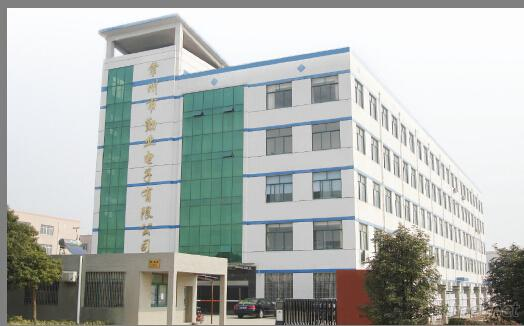 Changzhou Qin Ye Electronic Co., Ltd.