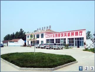 Zhangqiu Oasis Machinery Co., Ltd.