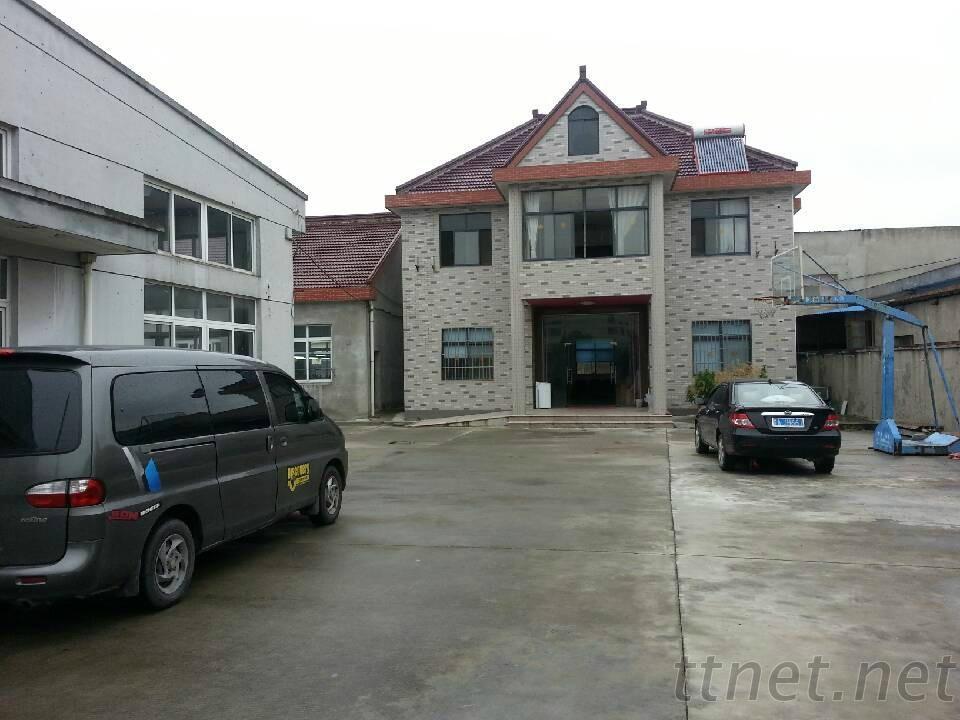 Shanghai Young Mould Co., Ltd.