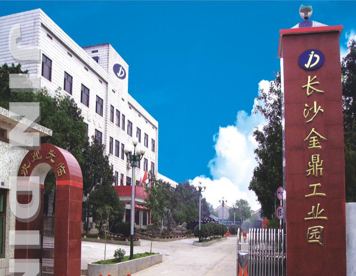Changsha Jinding Packing Industries Co., Ltd.