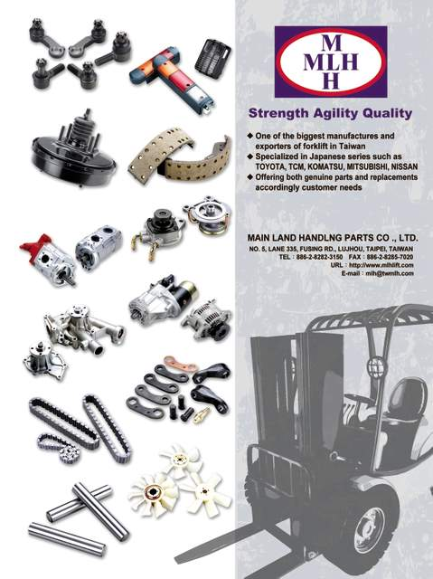 Main Land Handling Parts Co., Ltd.