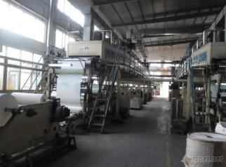 Broadya Adhesive Products Co.,Ltd