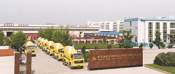 Jinan Haoruitong Special Truck Co., Ltd.