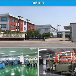 Suzhou Haxcore Material Technology Co., Ltd