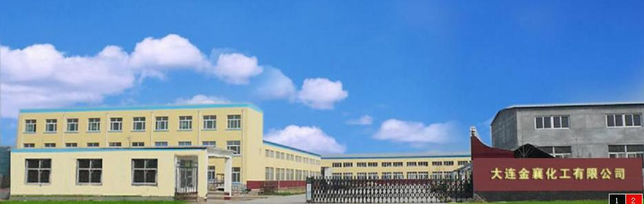 Dalian Jin Xiang Chemical Co., Ltd