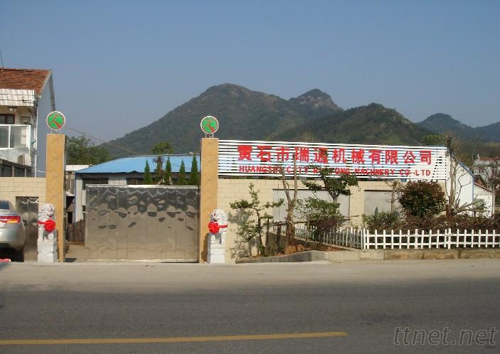 Huangshi City Rvitong Machinery Co., Ltd