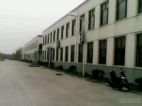 Changzhou Shuangde Bearing Factory
