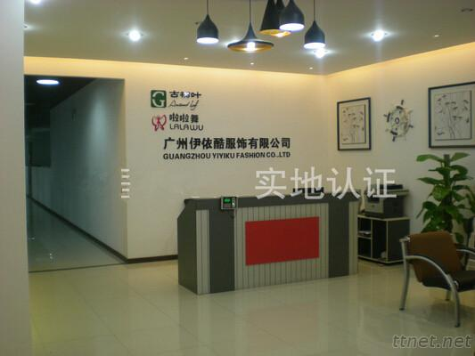 Guangzhou Ruyao Ceramics Co., Ltd.