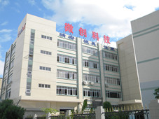 Zhuhai Weichuang Technology Co., Ltd.