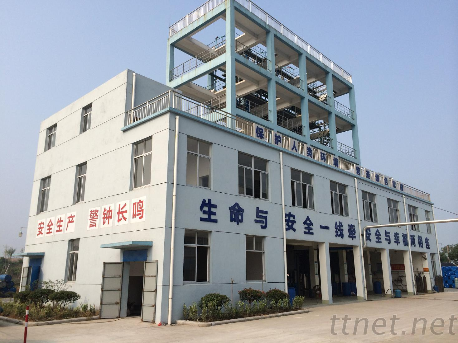 Wuxi Yinxing Plastics Technology Co., Ltd.