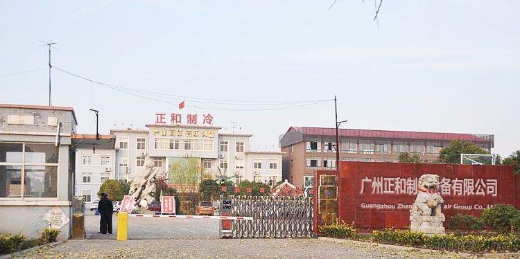 Guangzhou Zheng He Cold Air Group Co., Ltd