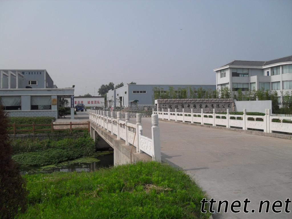 Suqian Zhongsu Industry Co.,Ltd