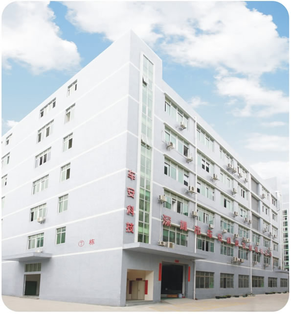 Shenzhen Carsafe Technology Development Co., Ltd.