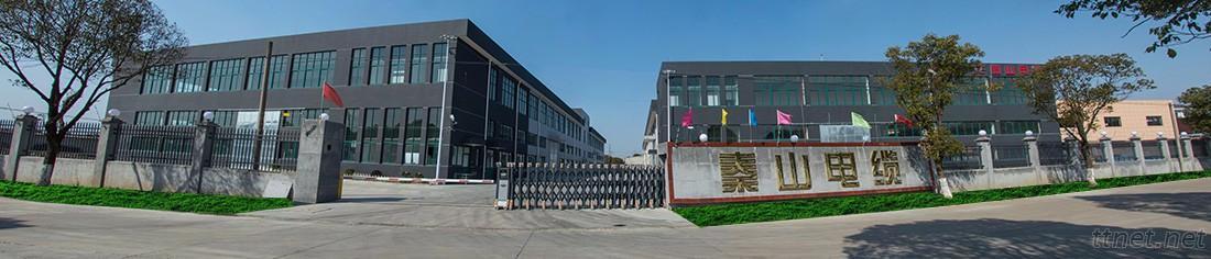 Zhejiang Qinshan Cable Co., Ltd.
