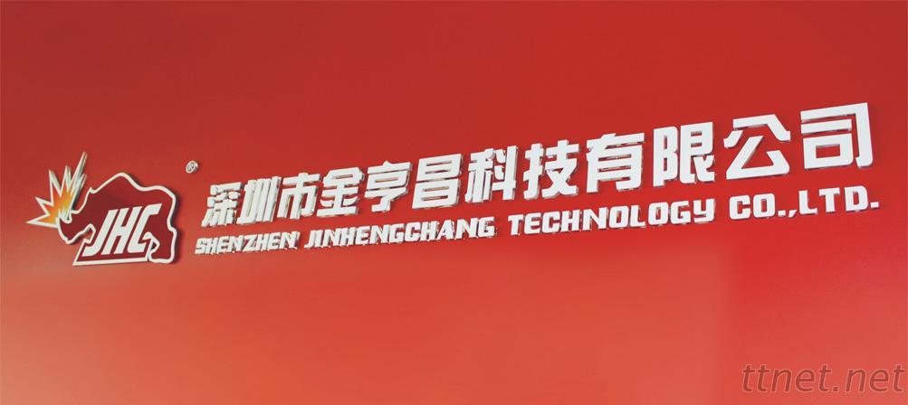 The Logo of JHC company