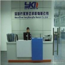 Shenzhen Ya Kang Watch Co., Ltd.