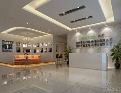 Shenzhen Jinlihaoya Technology Co., Ltd