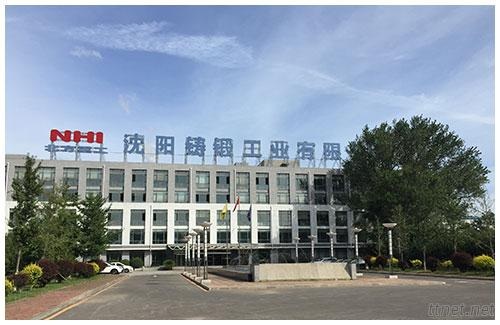 NHI-SHENYANG FOUNDRY AND FORGING INDUSTRY CO., LTD.