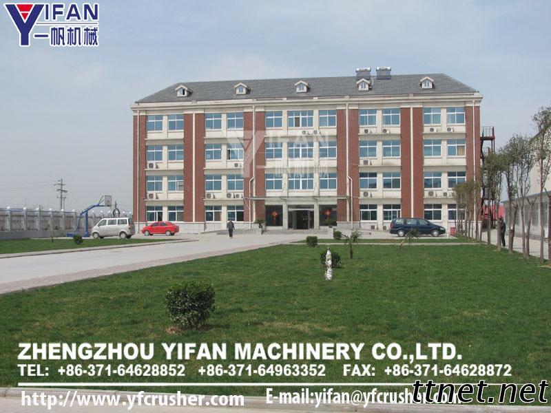 Zhengzhou Yifan Machinery Co., Ltd