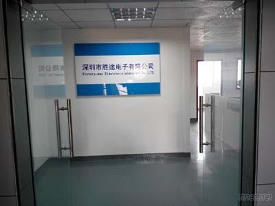 Victory-Way Electronic Shenzhen Co., Ltd