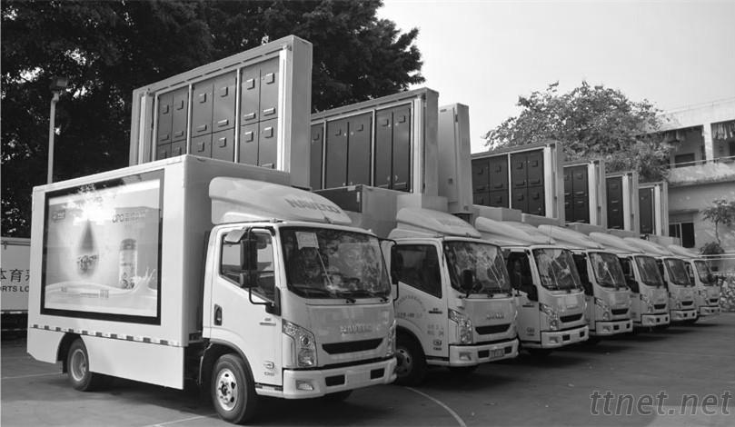 Guangzhou Siwun Vehicle Co., Ltd