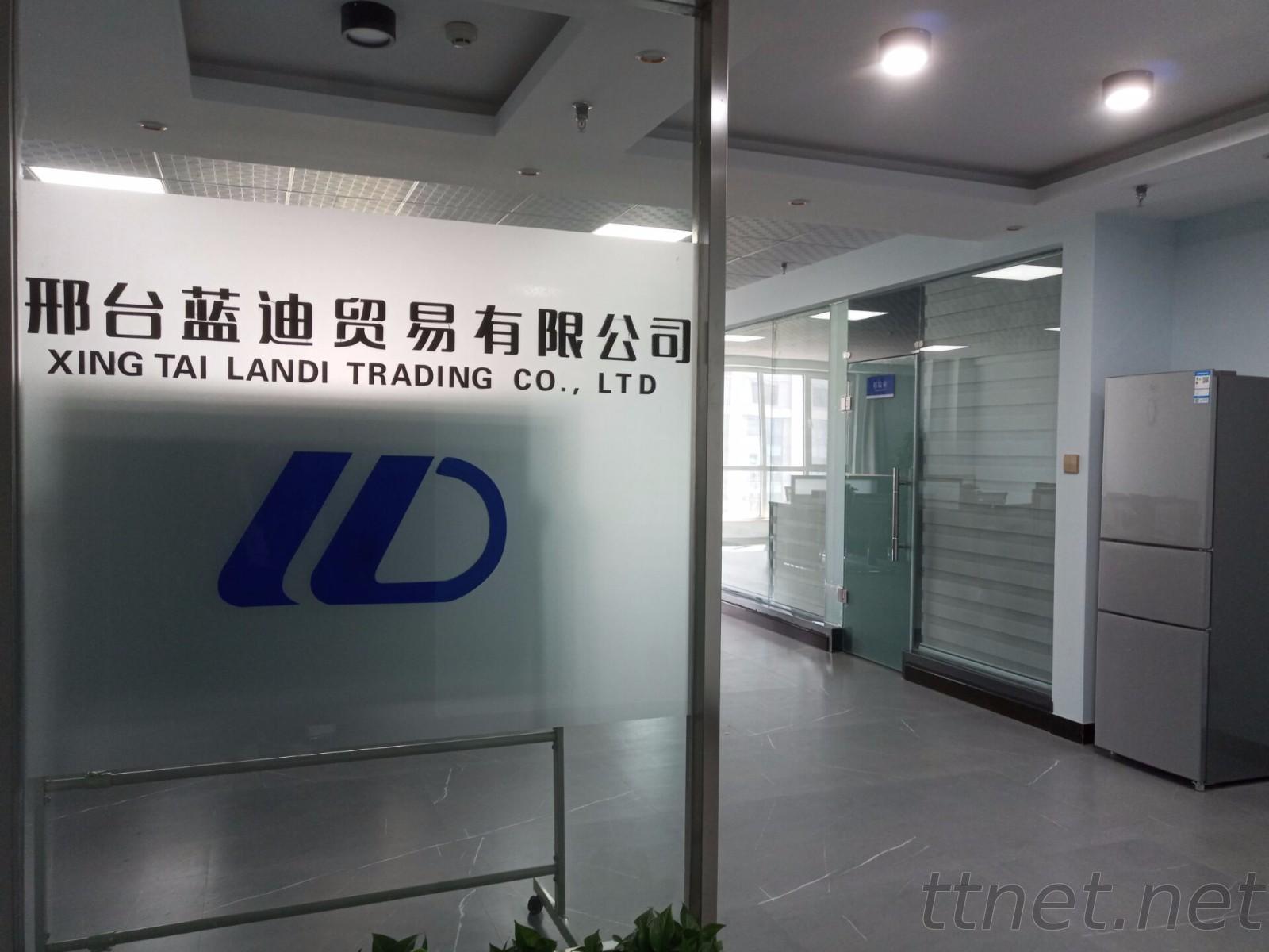 Xingtai Landi Trading Co., Ltd.