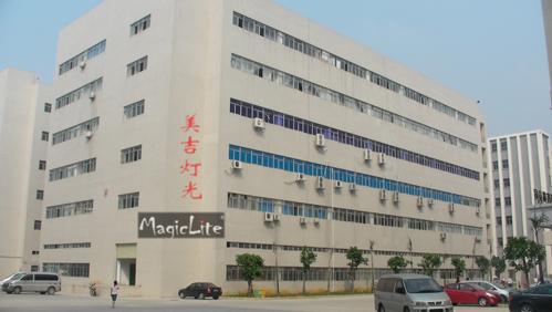 Guangzhou Magic Lightings Equipment Factory Co,Ltd
