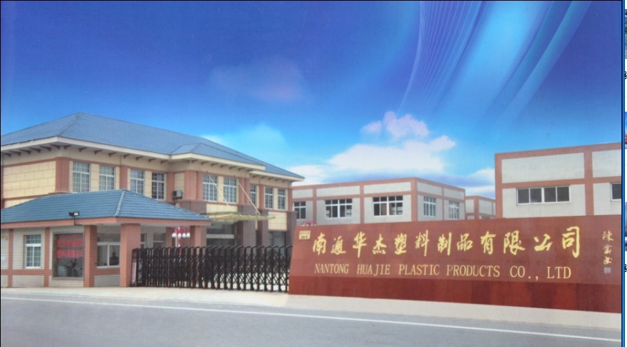 Nantong Huajie Plastic Poducts Co.,Ltd