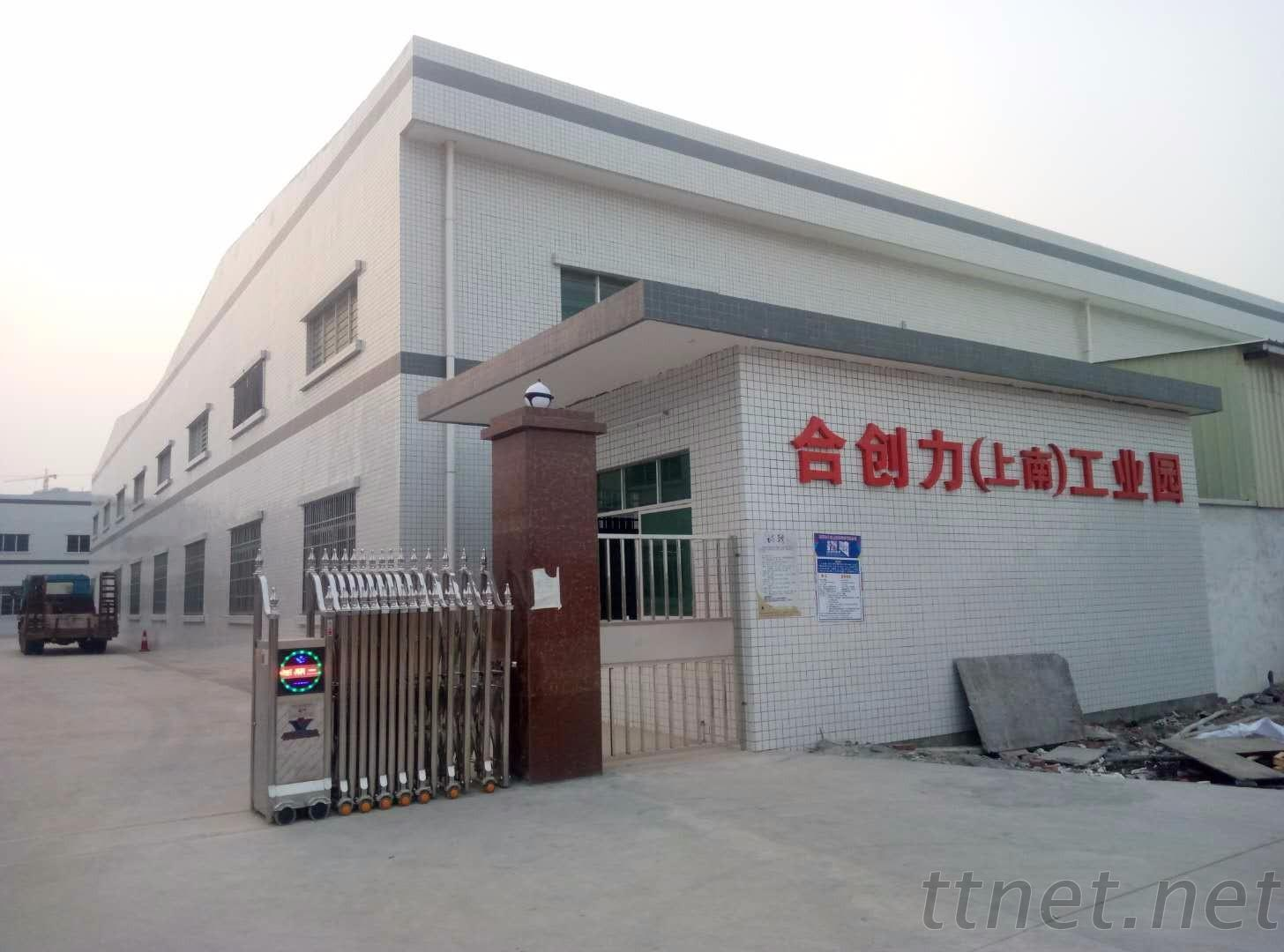 Huizhou Jiuzhengshang Technologies Co., Ltd.