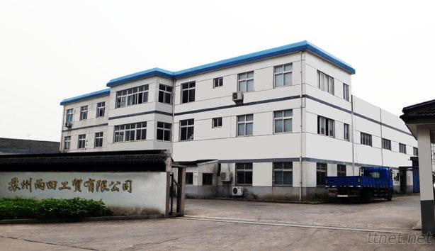 Taguti Co., Ltd