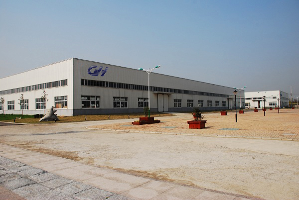 GH Industrial Co., Ltd.