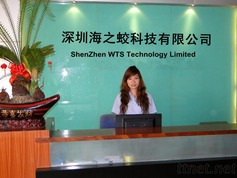 ShenZhen WTS Technology Limited