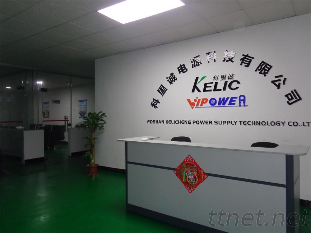 Kelic Power Supply Co., Ltd.
