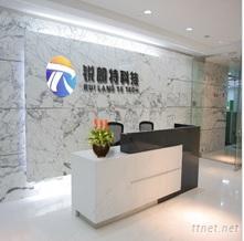 Shenzhen Ruilangte Technology Co., Ltd.