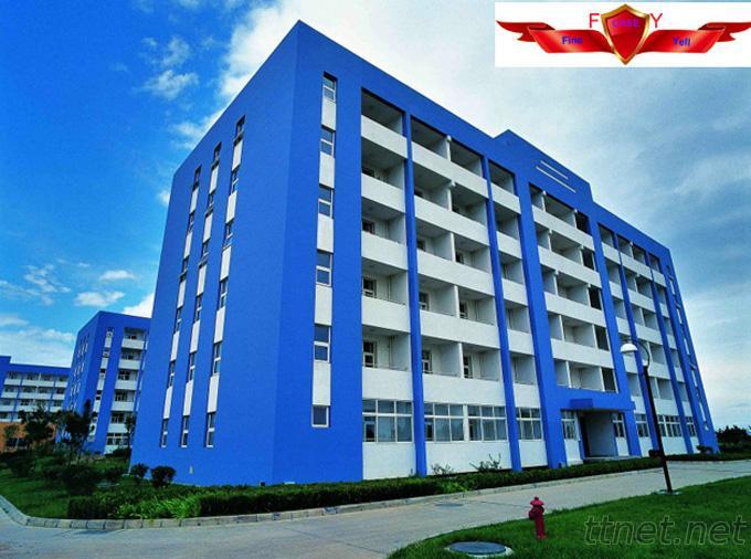 Shenzhen Fineyell Co.,Ltd