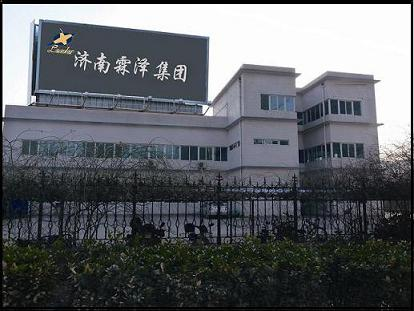 Jinan Licheng Xinxing Auxiliary Agent Factory