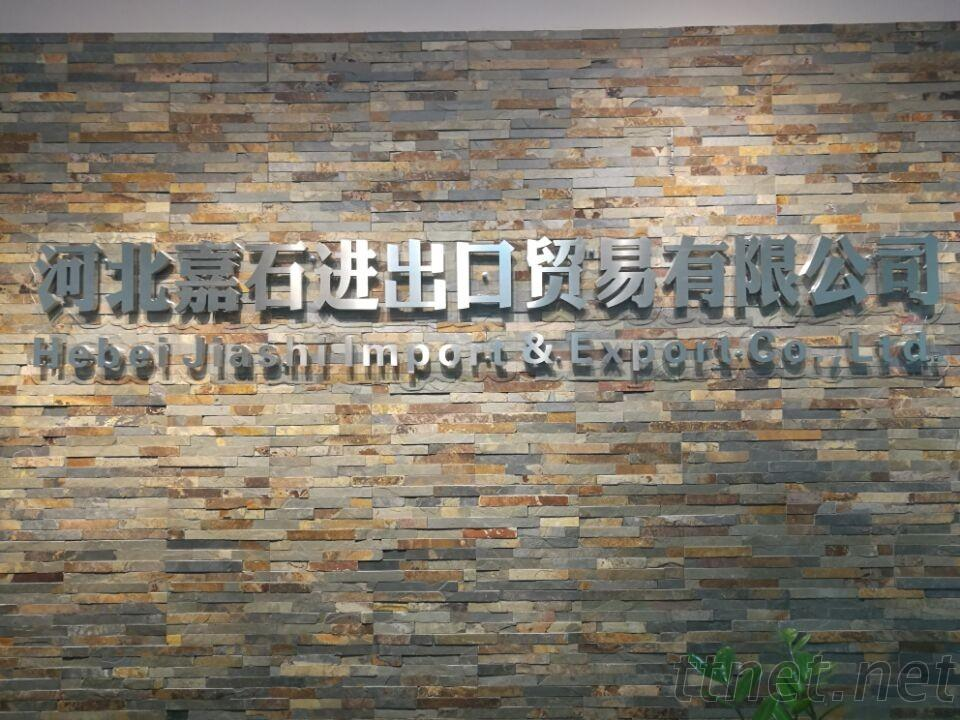 Hebei Jiashi Import And Export Co. Ltd