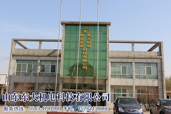 Shandong Dongda Electromechanical Technology Co., Ltd